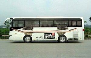 As 24 Campanhas Publicitárias Em Ônibus Mais Criativas Já Criadas