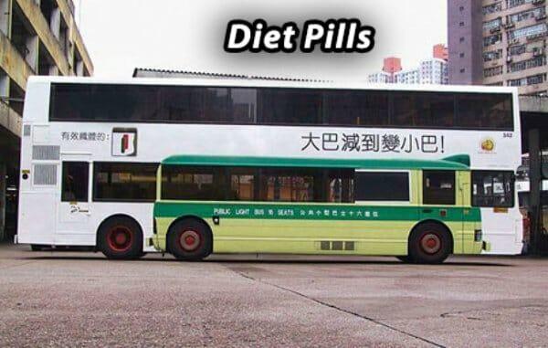 publicidade-no-onibus_15