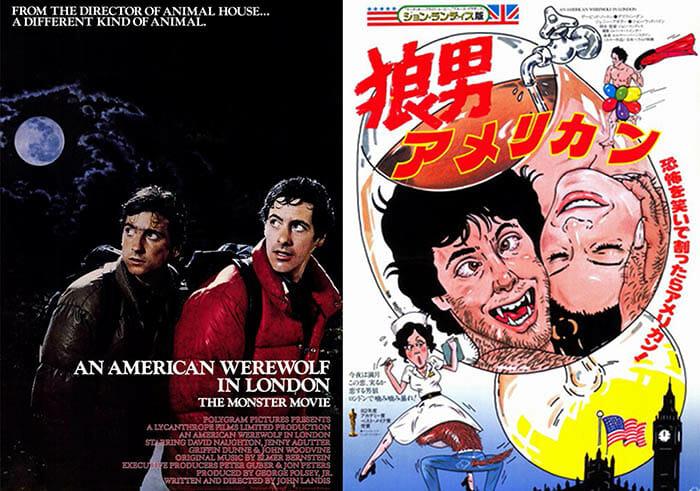 posteres-eua-vs-japao