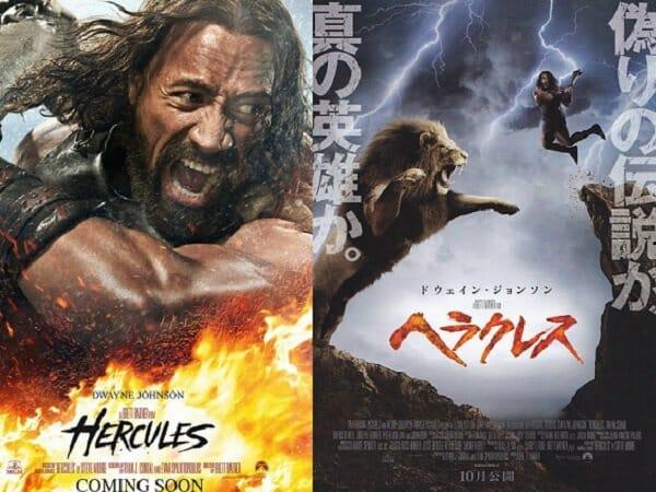 posteres-eua-vs-japao_1
