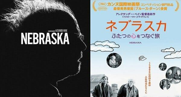 posteres-eua-vs-japao_10