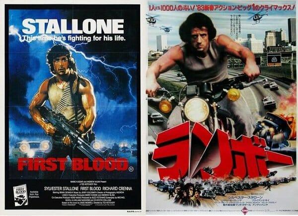 posteres-eua-vs-japao_13