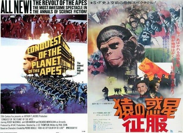 posteres-eua-vs-japao_2