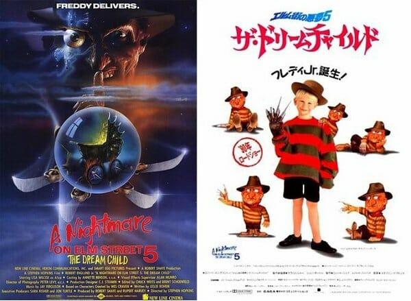 posteres-eua-vs-japao_4