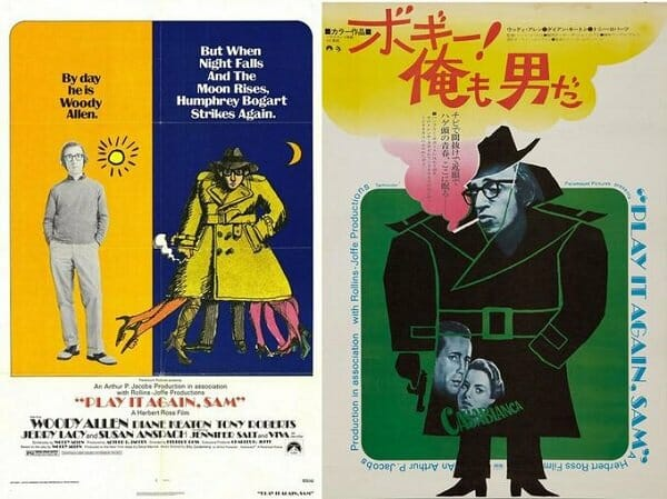 posteres-eua-vs-japao_5