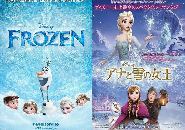 posteres-eua-vs-japao_7