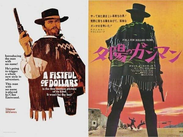 posteres-eua-vs-japao_8
