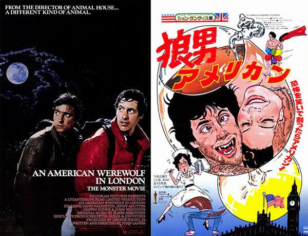 posteres-eua-vs-japao_9