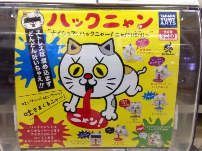 brinquedos-japoneses-bizarros_4
