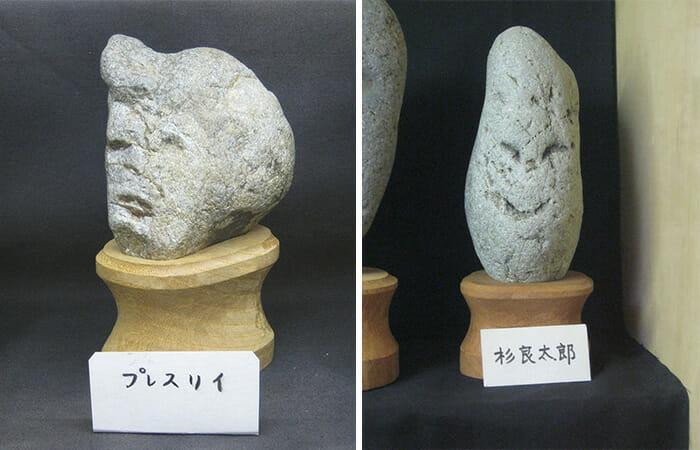 pedras-com-faces