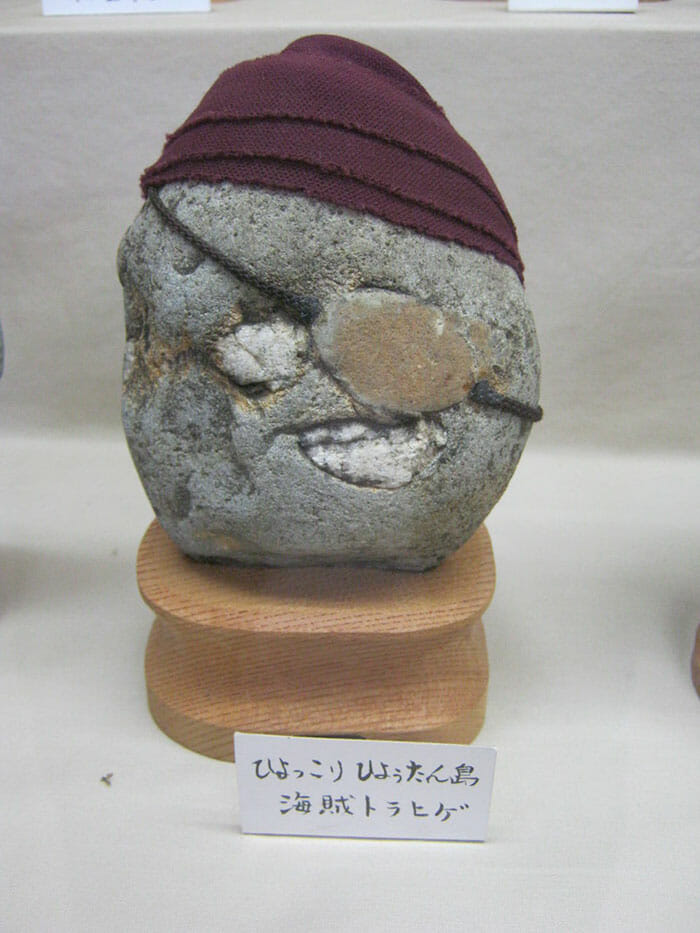 pedras-com-faces_7