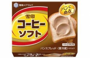Japoneses Inventam Café Para Passar No Pão Como Manteiga