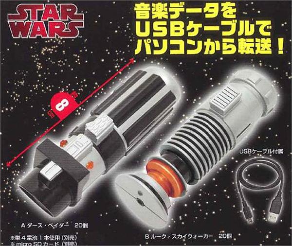 MP3 Players em forma de Sabres de Luz do Star Wars.